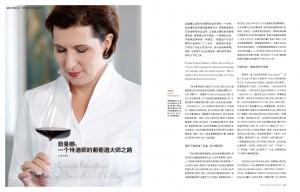china_wine2