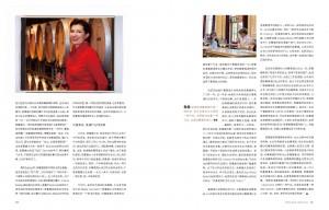 china_wine3